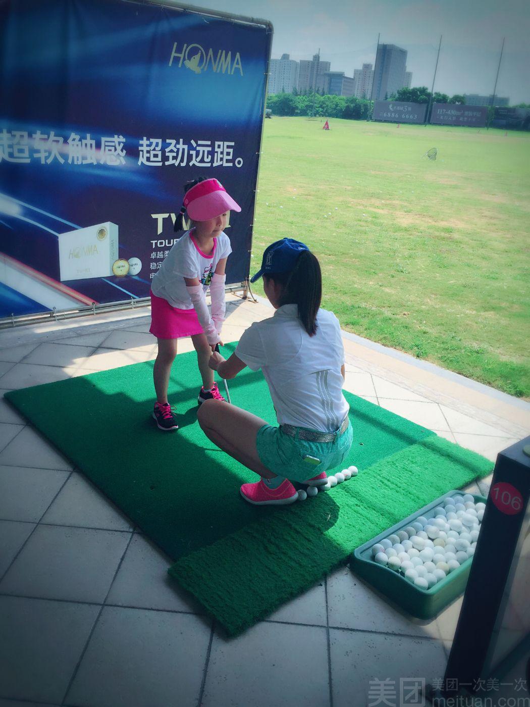 高尔夫团_上海高尔夫课程团购