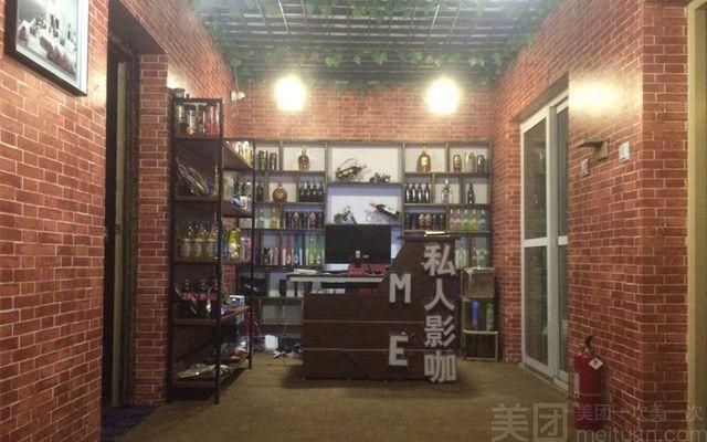 ME私人影院(龙子湖校区店)-美团