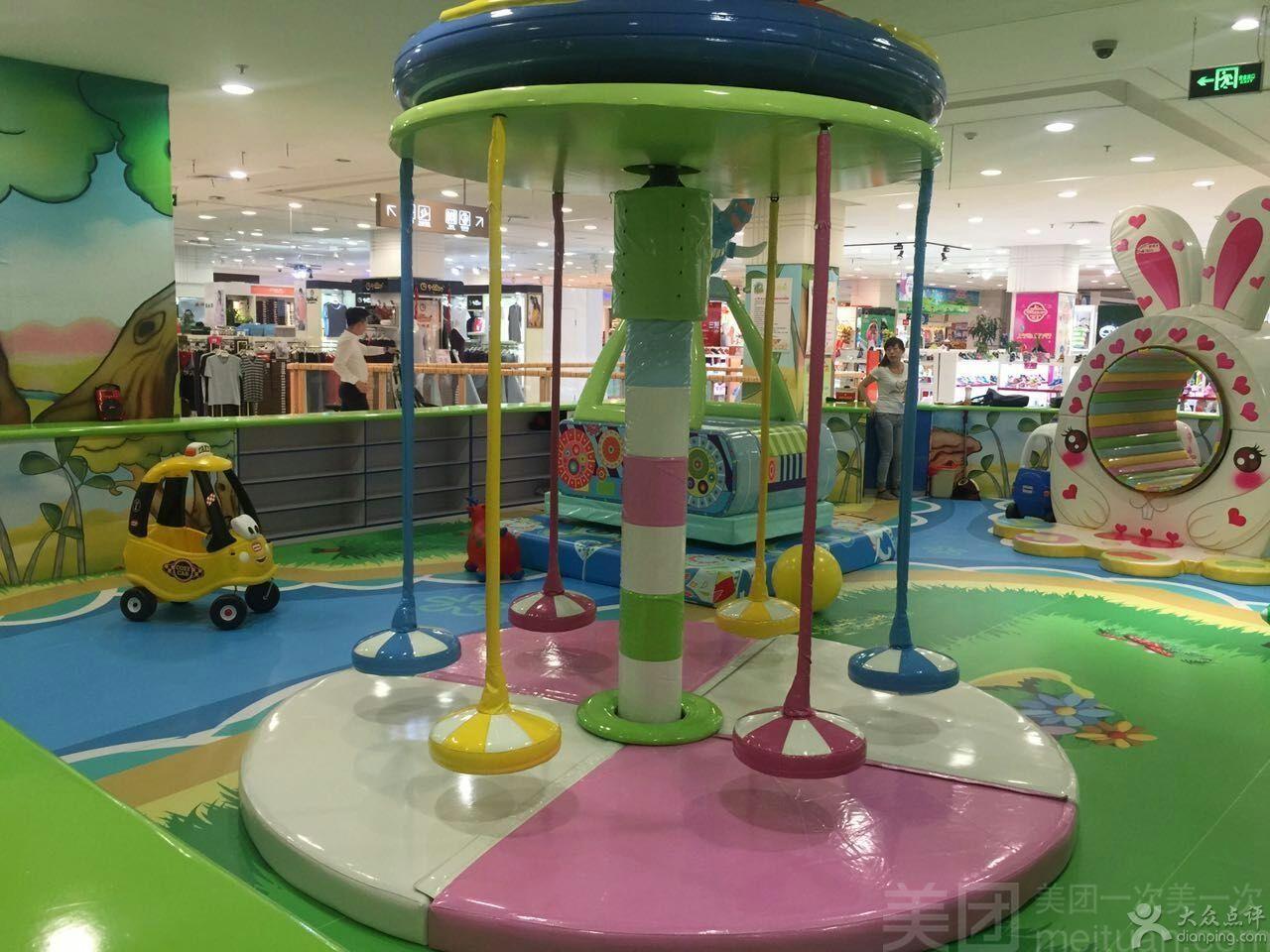 森林精灵儿童乐园(服务社店)-美团
