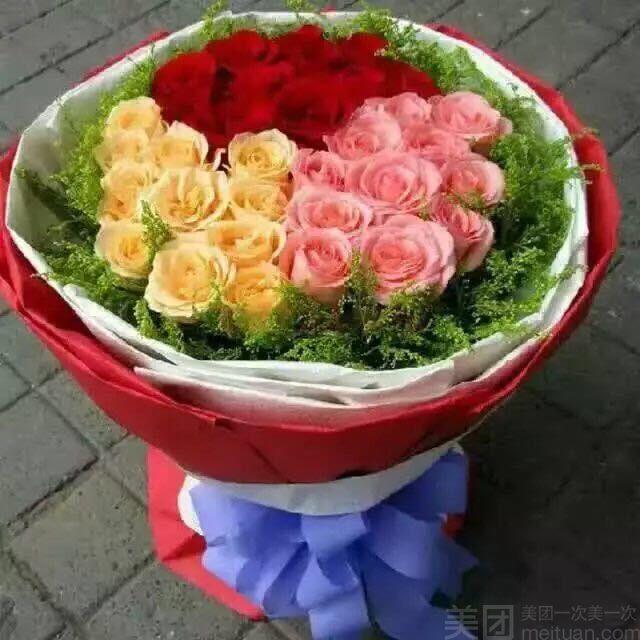 :长沙今日团购:【祥诚花艺】33支彩色玫瑰