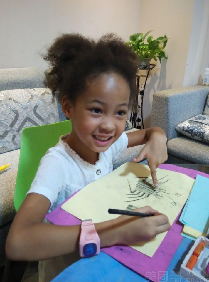 艺术培训 单人炭笔画体验课 美团网