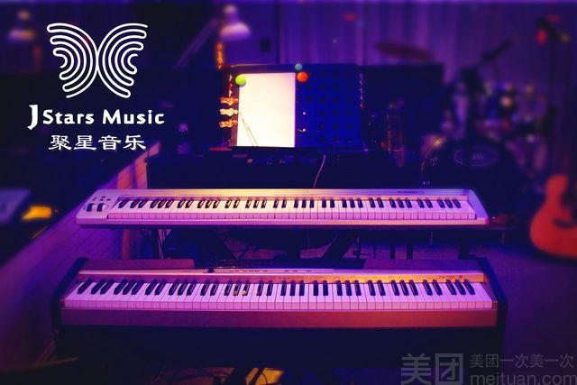 聚星音乐工作室-美团