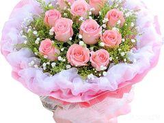 鲜花花束礼盒情人节鲜花预订开业花篮