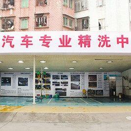 广州沙河丰田汽车销售服务有限公司-美团