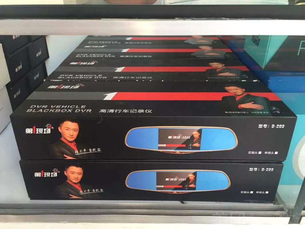 :长沙今日钱柜娱乐官网:【龙域膜世界】前后双录行车记录仪批发