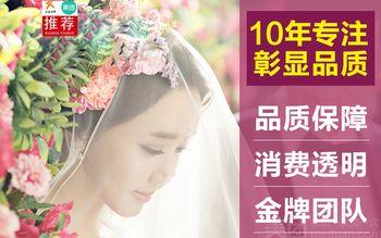 【南京】薇拉风尚婚纱摄影-美团