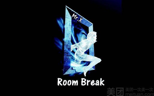 Mr.X Room Break密室(长宁店)-美团