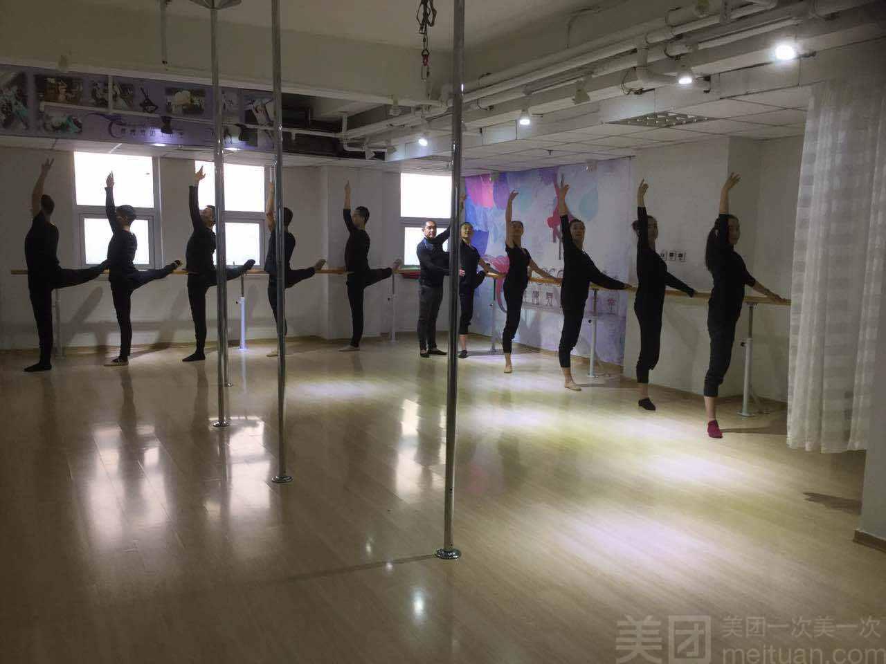 晨曦舞蹈培训中心-美团