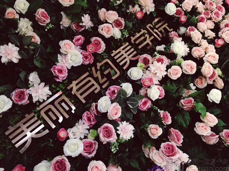 :长沙今日团购:【美丽有约学院】单人明星设计组洗剪吹