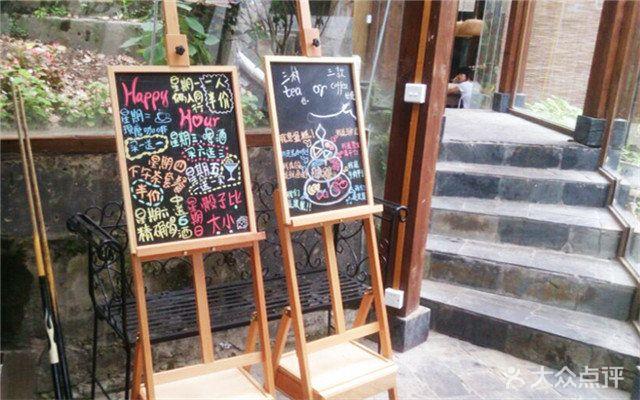 杭州翠筠森林酒吧团购图片图片 - 第4张