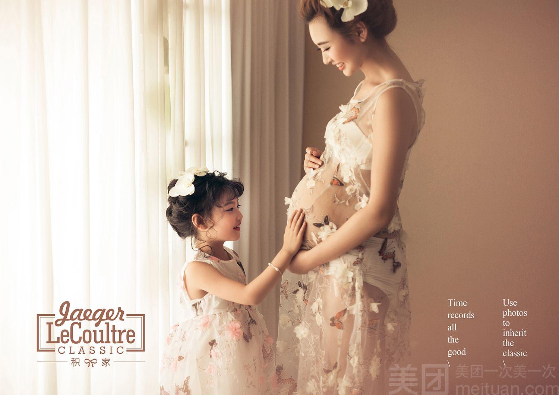 非凡孕婴童摄影-美团