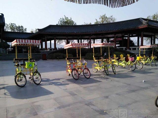 :长沙今日团购:【欢乐踩单车】4人单车1小时