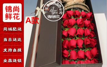 【郴州等】锦尚鲜花速递-美团