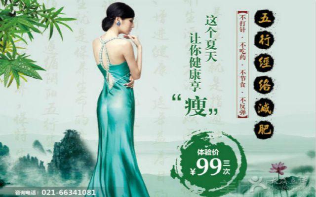 美蒂雅科技美容美体机构(大华店)-美团