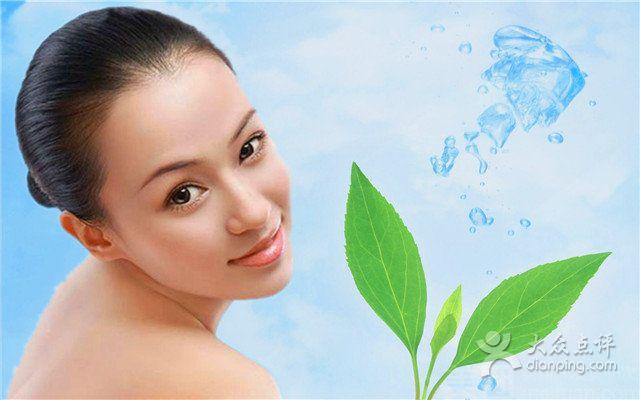 羽悦 Beauty Regimen  Spa-美团