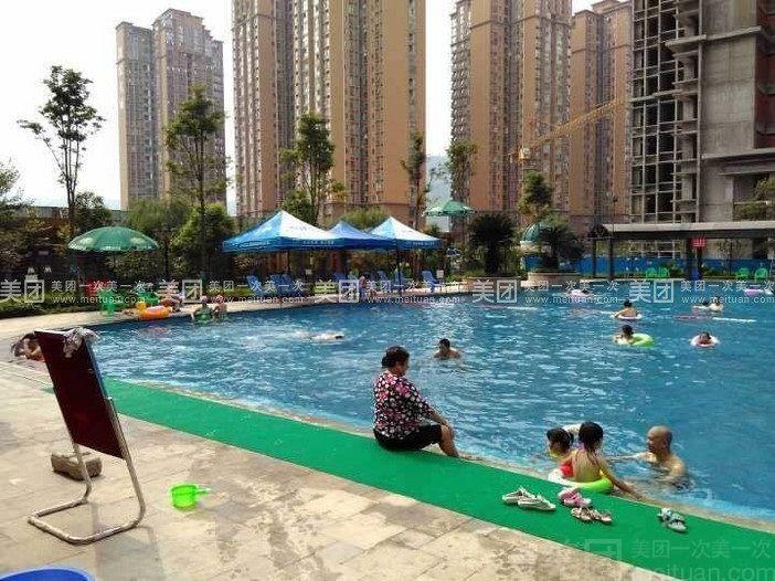 凯悦名城游泳池-美团