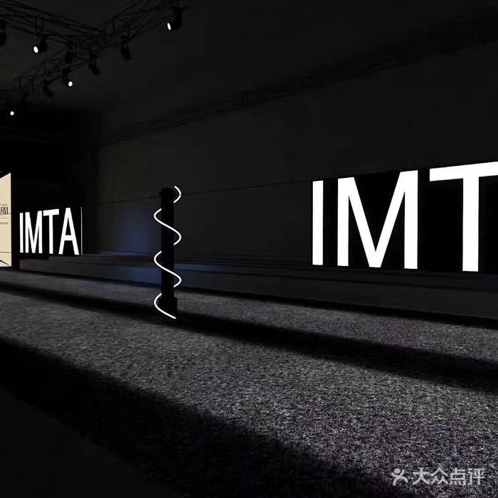 imta国际模特演艺培训中心图片-北京其他职业培训
