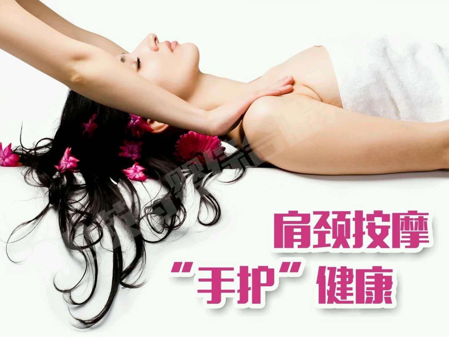 李辉韩成专业养生减肥连锁机构