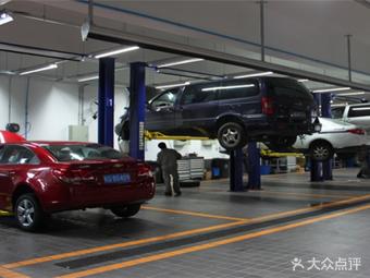 上海经典汽车喷漆保养维修中心