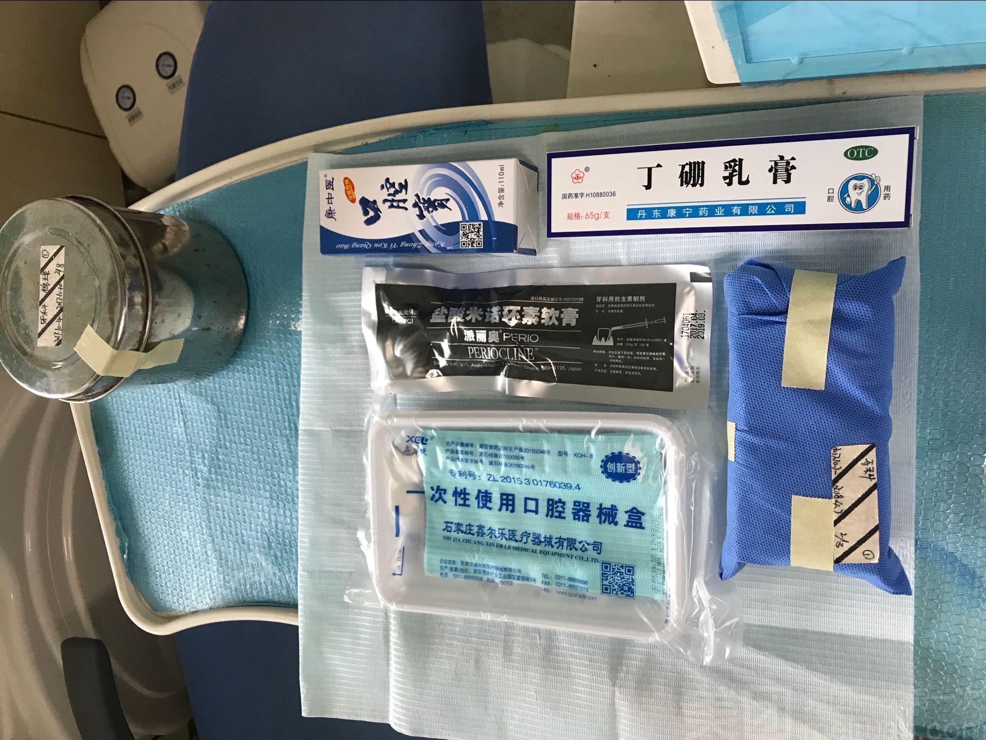 兆和口腔部怎么样_团购兆和口腔部-超声波精洗洁牙
