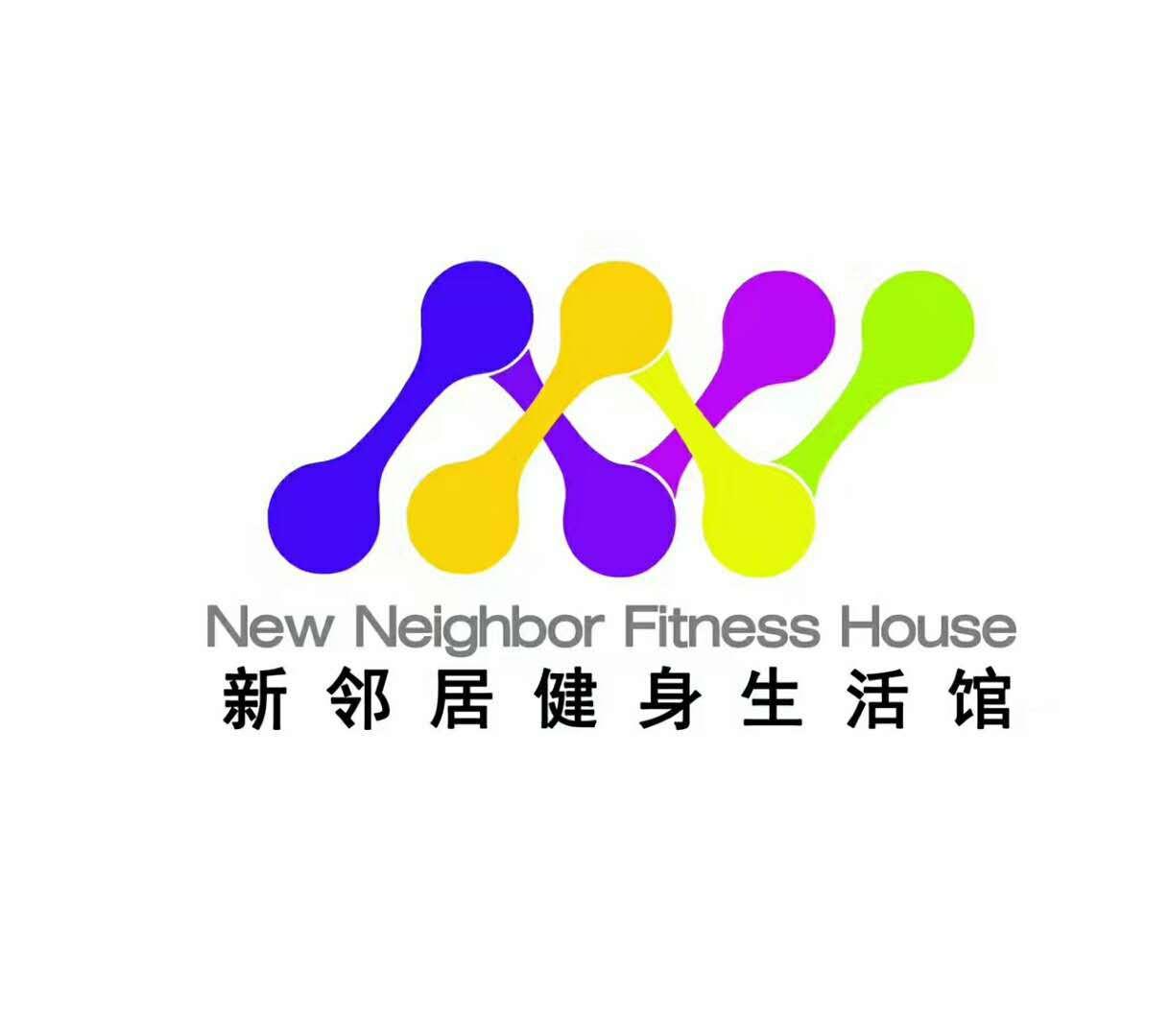 :长沙今日团购:【新邻居健身生活馆】私教一对一体验课程