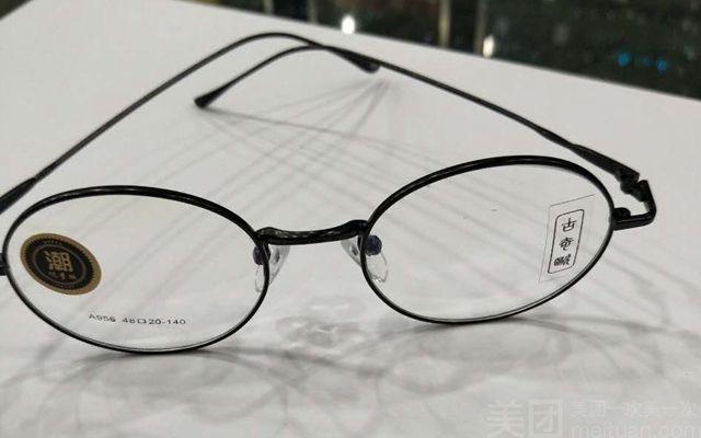 四明眼镜(太平洋店)-美团