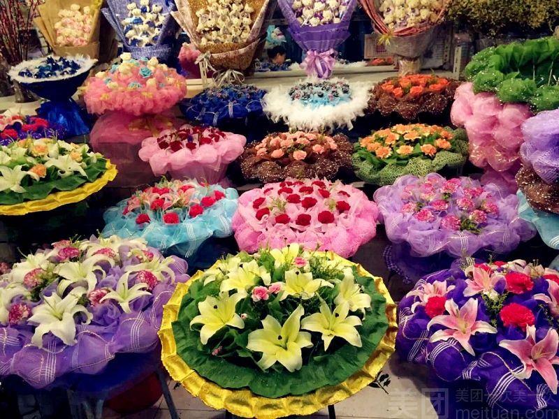 兰亭花卉-美团
