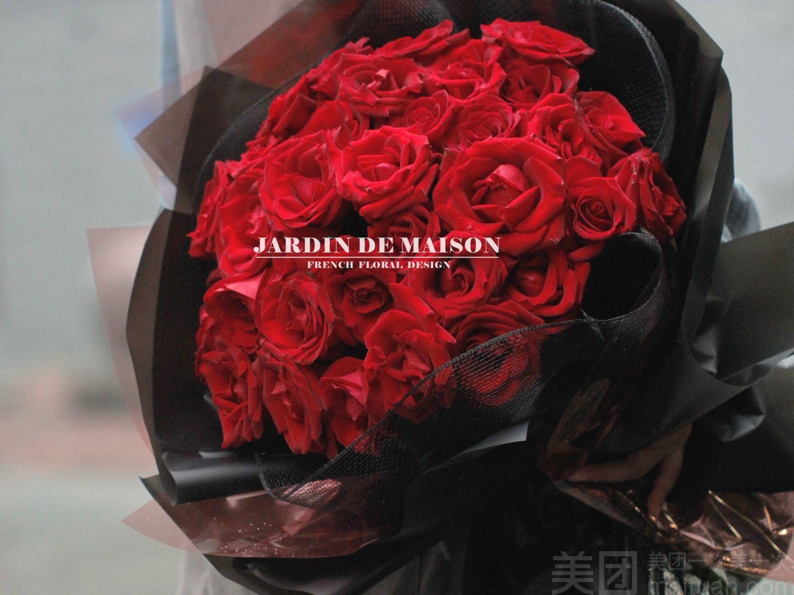 :长沙今日团购:【美颂生活馆鲜花】36朵红玫瑰花束