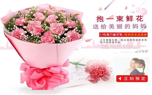 吾爱鲜花(喜心音元店)-美团