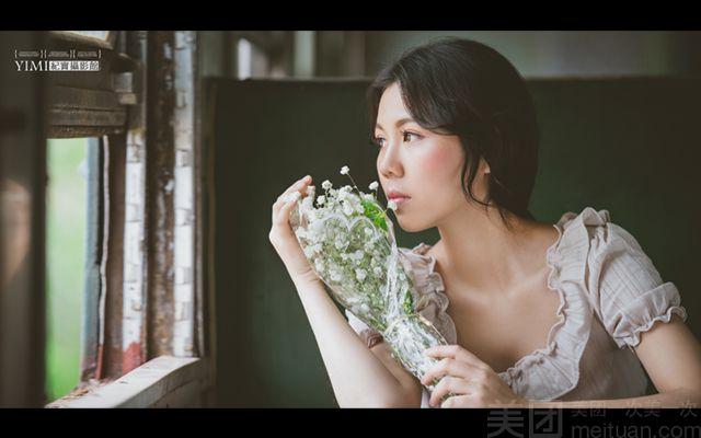 :长沙今日团购:【长沙YIMI纪实摄影馆】高端纯拍(限量发售)专注个人写真