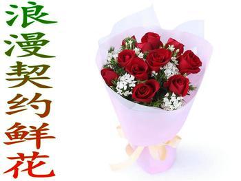 【宾阳等】浪漫契约鲜花-美团