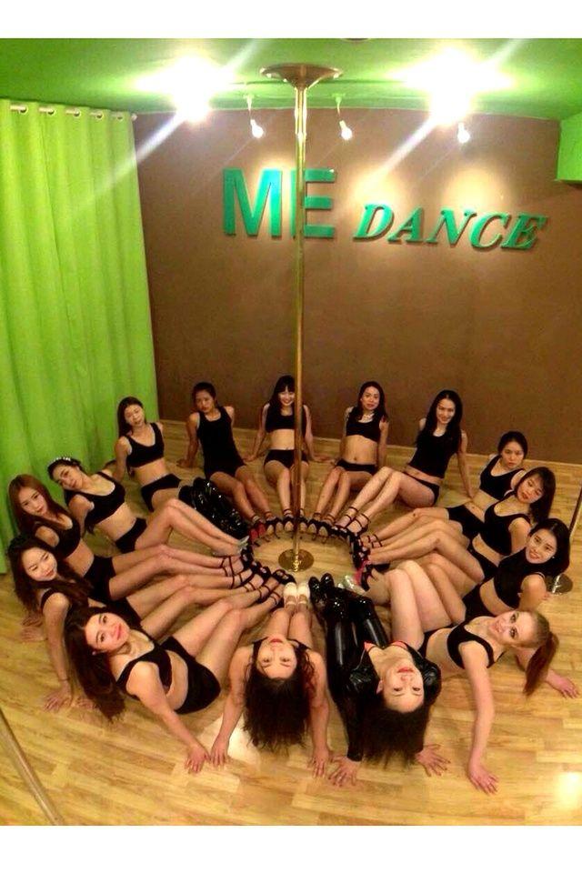 ME国际舞蹈培训机构-美团