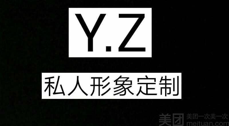 :长沙今日钱柜娱乐官网:【Y.Z私人形象订制】单人菲灵烫发/施华蔻染发二选一