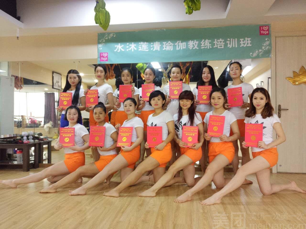 水沐莲清瑜伽会馆(新街口东宇馆)-美团