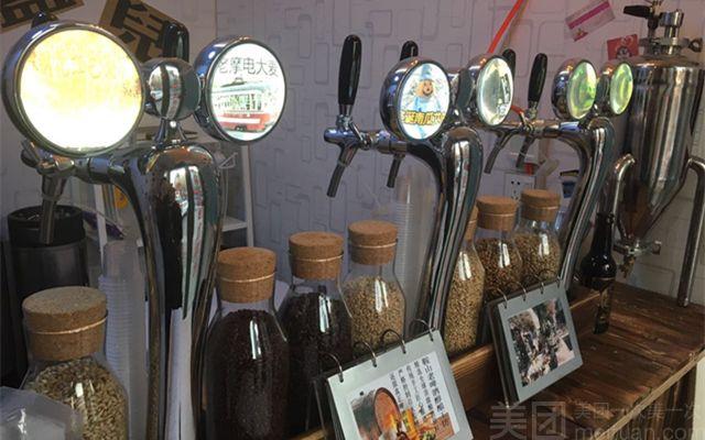 啤酒没盖儿精酿啤酒-美团
