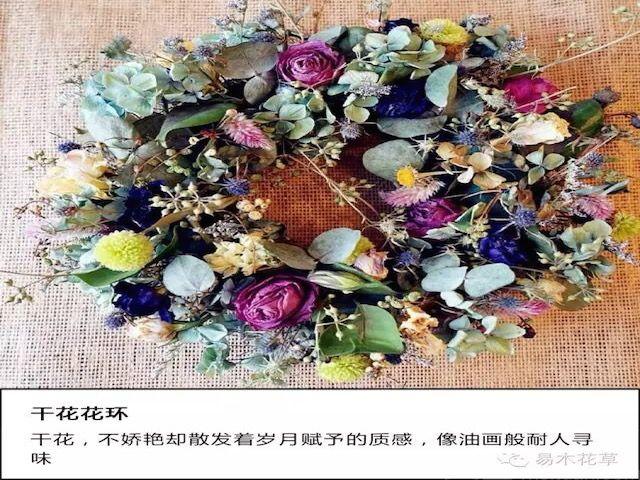 易木花草DIY手工体验馆-美团