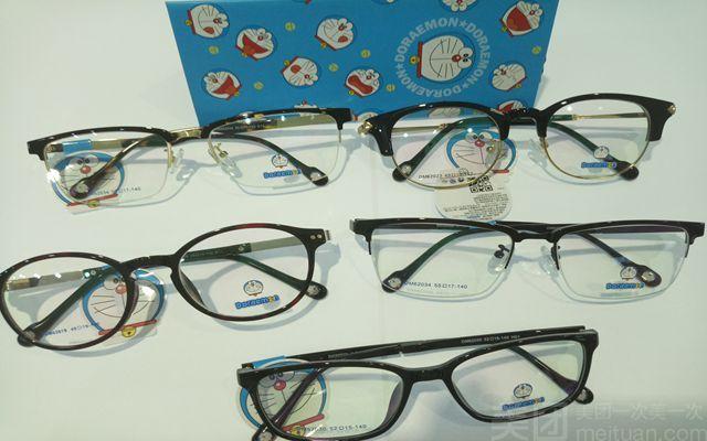 亨得利眼镜-美团