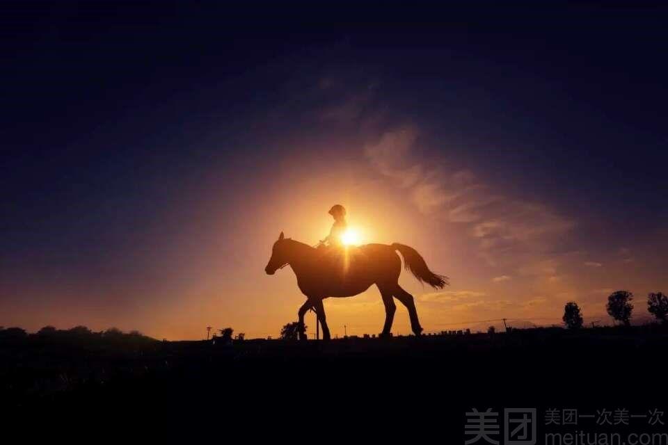 北京汉旗紫谷马术俱乐部-美团