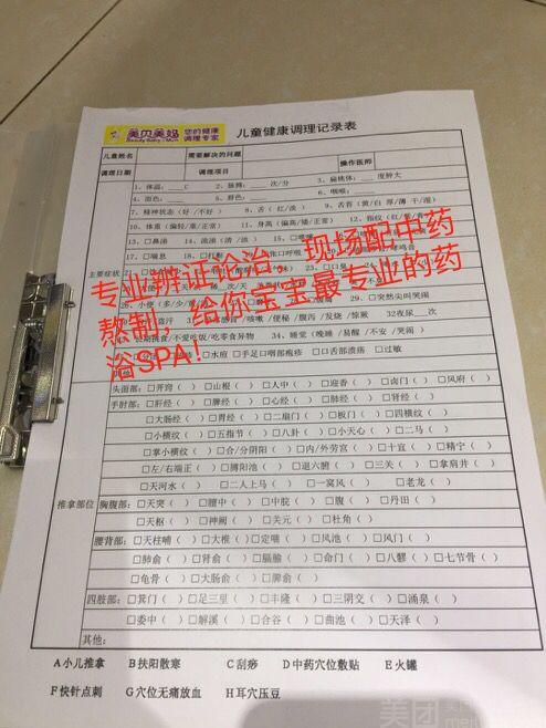 :长沙今日钱柜娱乐官网:【美贝美妈母婴生活游泳馆】冬季宝宝健康SPA