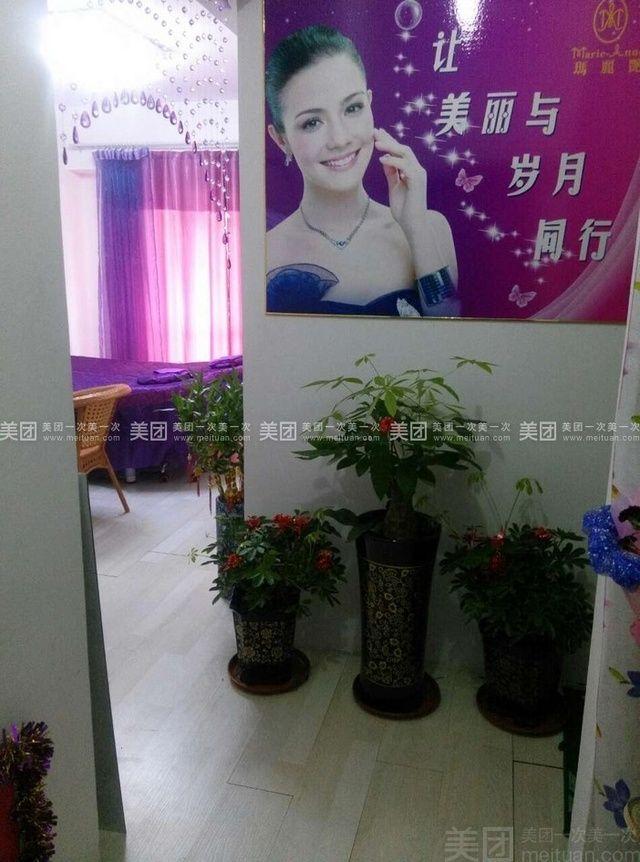 玛丽艳娜(马兰广场店)-美团