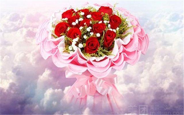 渭南一语花香鲜花 11支玫瑰套餐团购优惠券 图 渭南美团网