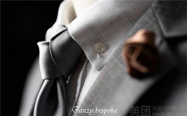 :长沙今日钱柜娱乐官网:【Fanzy男士礼服高级定制】西服定制性价比套餐1衣1裤1衫