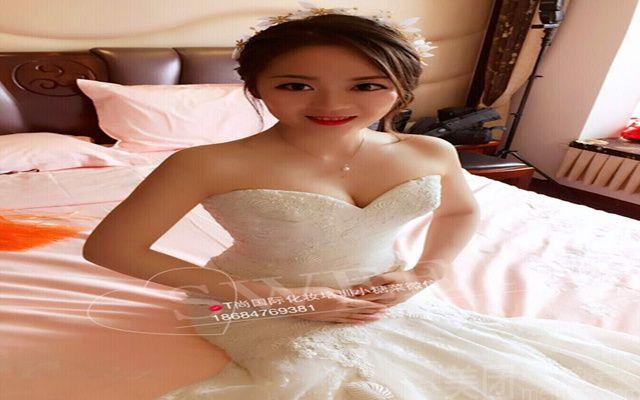 :长沙今日团购:【T尚国际美妆】新娘跟妆+一线品牌的化妆品