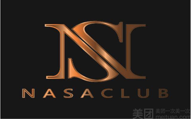 【上海缪斯NASACLUB团购】酒吧,地址,室内设计125平方图片