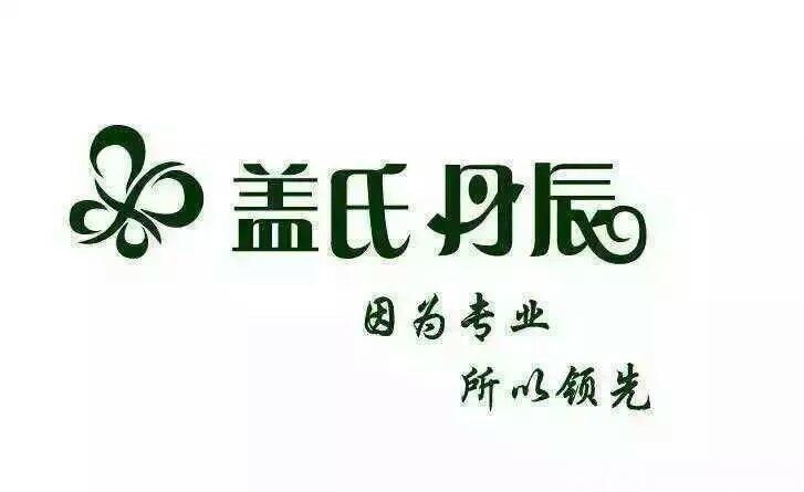 logo logo 标志 设计 矢量 矢量图 素材 图标 727_445
