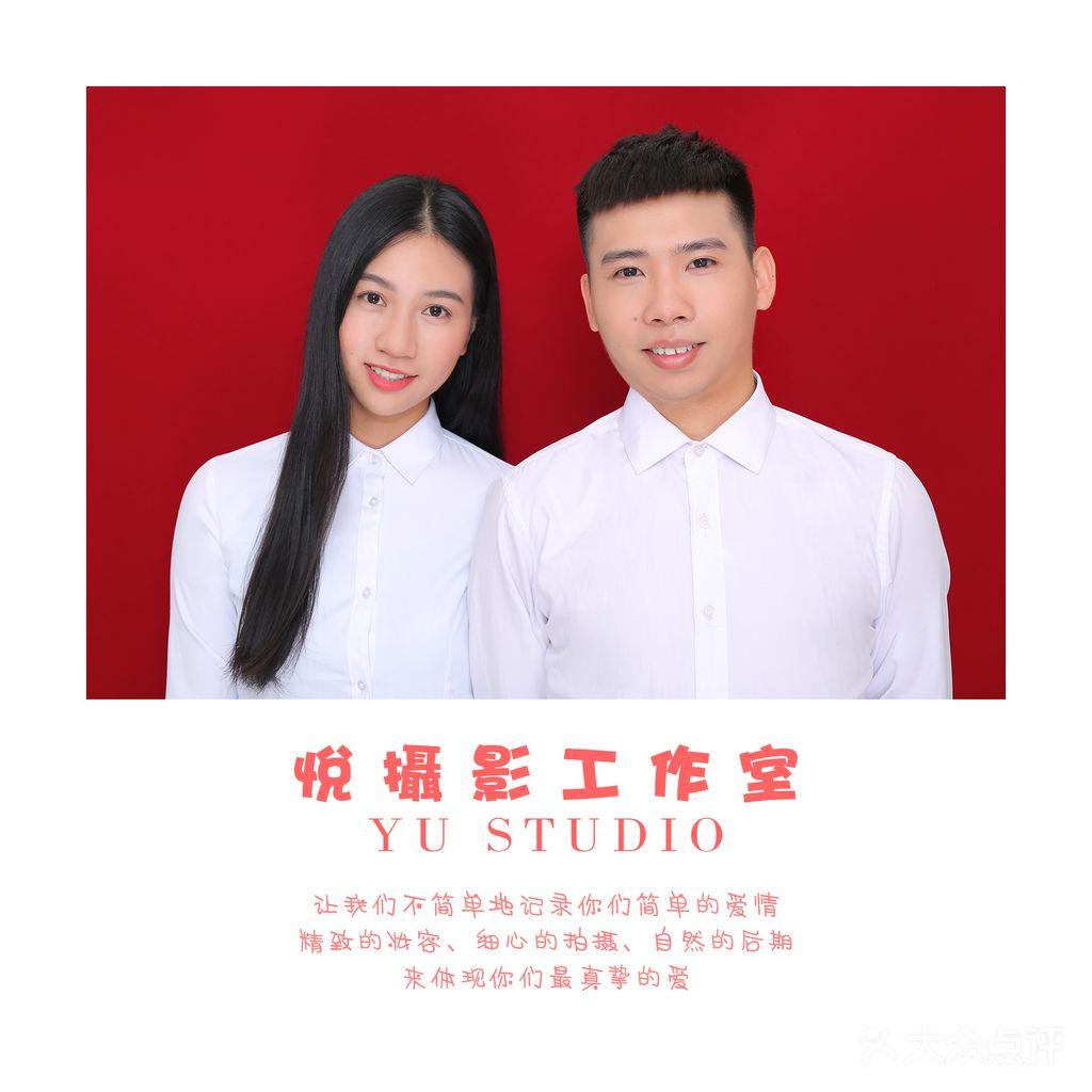 产品介绍 --提供结婚登记照使用的白色衬衫,及个人证件照使用的浅