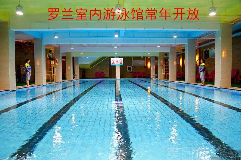 罗兰游泳馆-美团