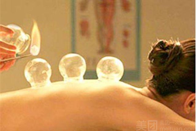 :长沙今日团购:【艾秀涵女子瘦身(禧都会)】拔火罐、走罐、刮痧套餐