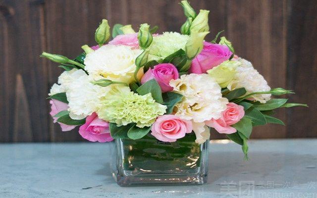 以爱之名花艺怎么样 团购以爱之名花艺 韩式方杯桌花1份 美团网