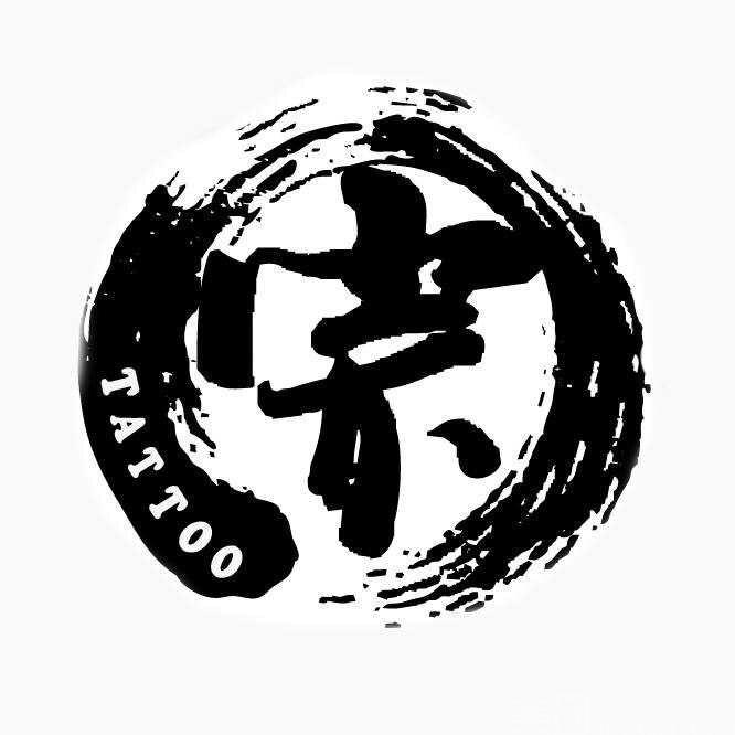 千贺宗刺青(华威商场店)-美团